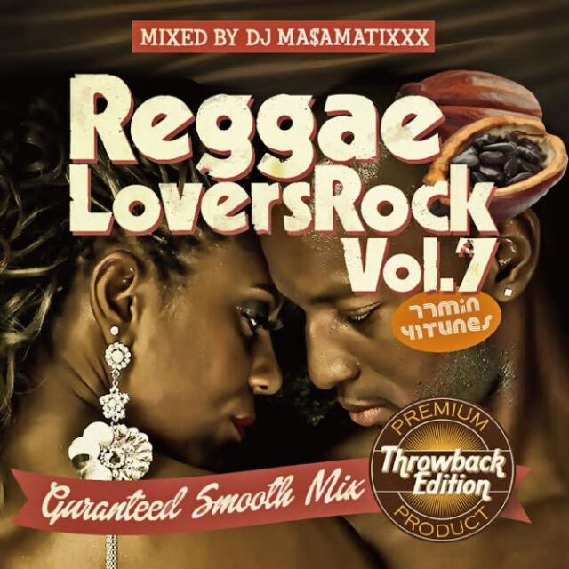 DJ MaSaMaTixxx / Reggae Lovers Rock vol.7