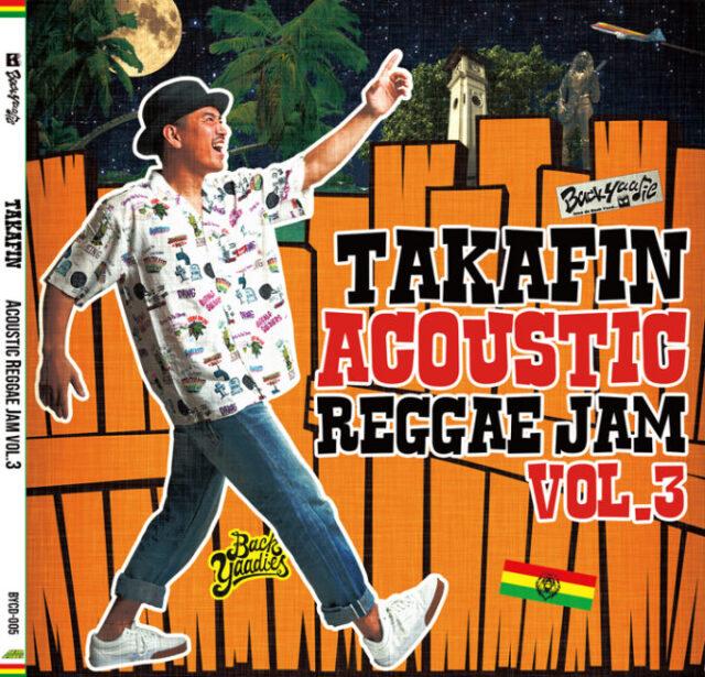 TAKAFIN / TAKAFIN Acoustic Reggae Jam VOL.3