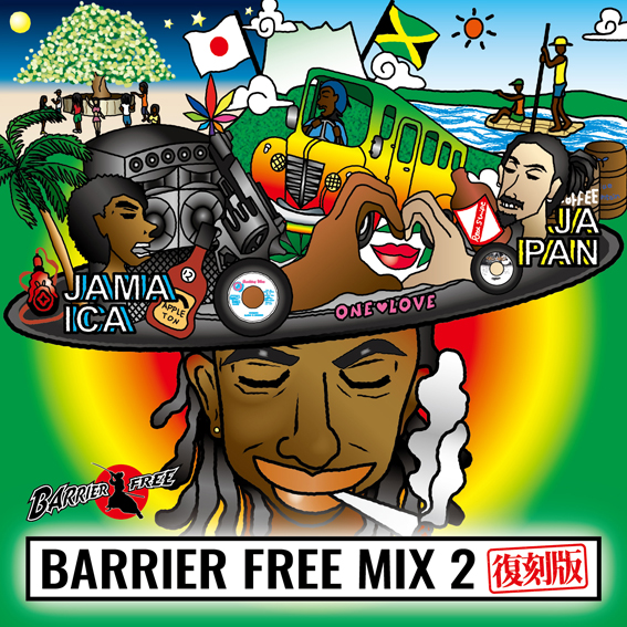 10月23日発売 BARRIER FREE / BARRIER FREE MIX2 復刻版