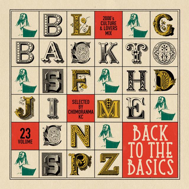 10月28日発売 CHOMORANMA SOUND / BACK TO THE BASICS Vol.23 -2000's Culture & Lovers Mix-