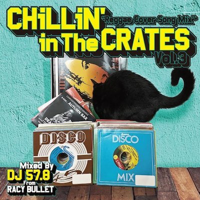 DJ 57.8 from Racy Bullet / Chillin' In The Crates vol.3 ~Reggae Cover Song Mix~