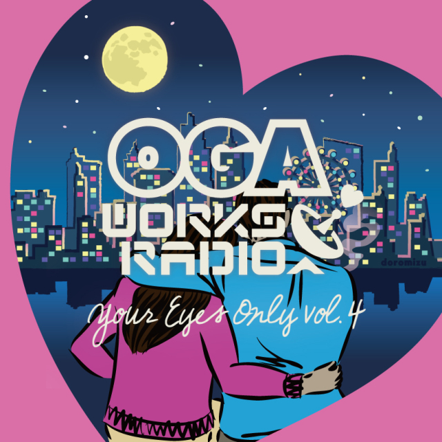 OGA from JAH WORKS / OGA WORKS RADIO MIX VOL.17 -Your Eyes Only vol.4-