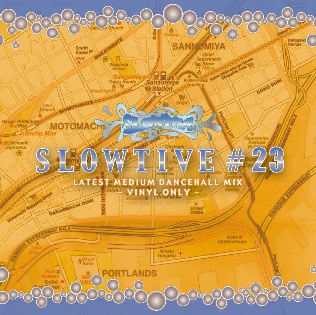 SERPENT / SLOWTIVE #23