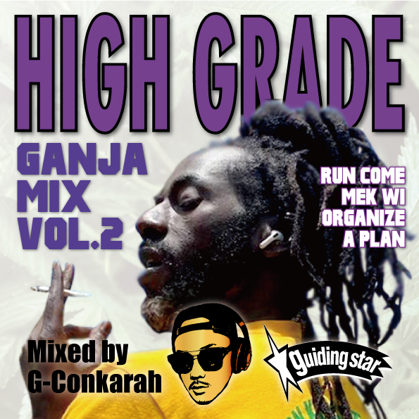 G-Conkarah Of Guiding Star / HIGH GRADE GANJA MIX VOL.2