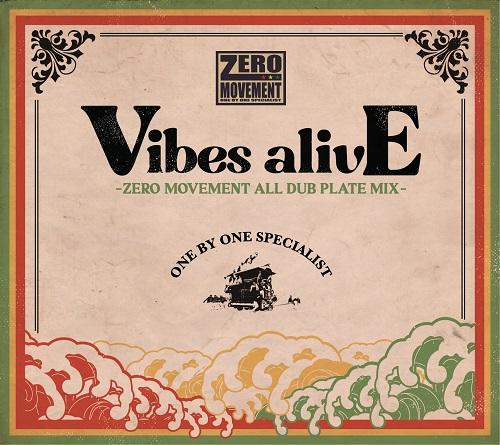 6月16日発売 ZERO MOVEMENT / VIBES ALIVE - ZERO MOVEMENT ALL DUB PLATE MIX -