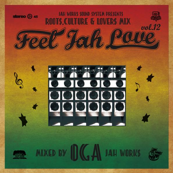 OGA from JAH WORKS / FEEL JAH LOVE vol.12