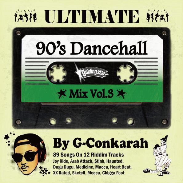 G-Conkarah Of Guiding Star / ULTIMATE 90's DANCEHALL MIX VOL.3