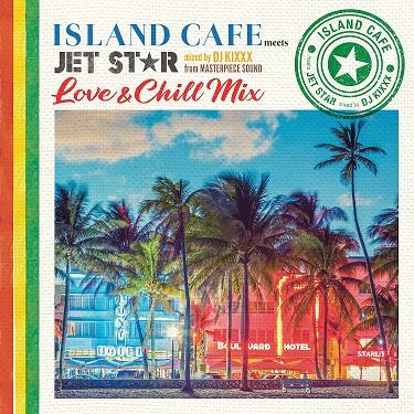 DJ KIXXX from MASTERPIECE SOUND / ISLAND CAFE meets JET STAR ~Love & Chill Mix ~