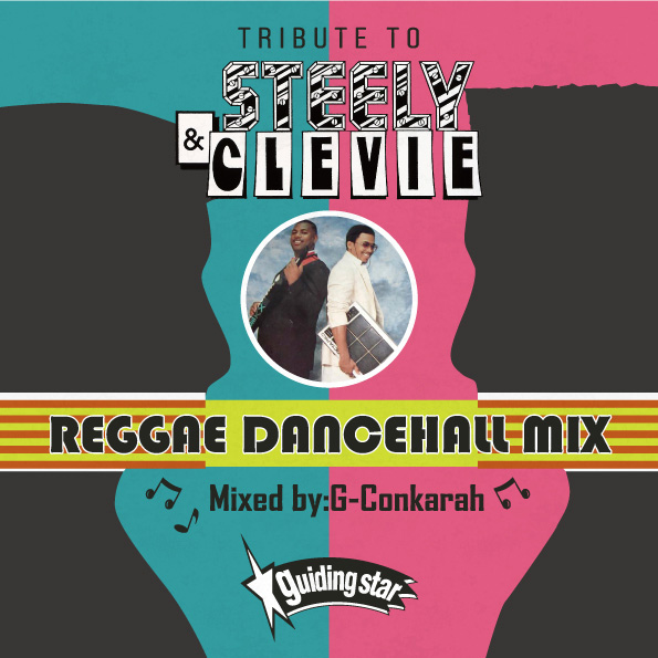 G-Conkarah Of Guiding Star / TRIBUTE TO STEELY & CLEVIE REGGAE DANCEHALL MIX