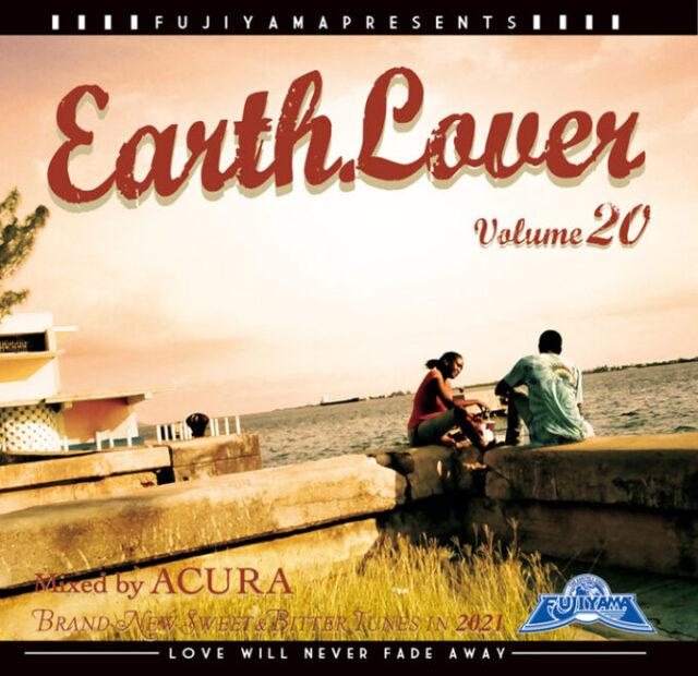 10月27日発売 ACURA from FUJIYAMA / EARTH LOVER vol.20