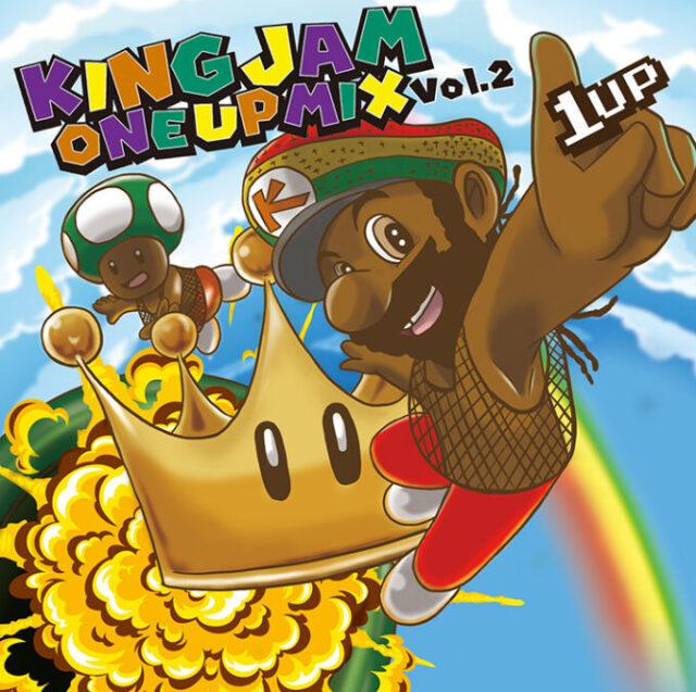 11月6日発売 KING JAM / ONE UP MIX VOL.2