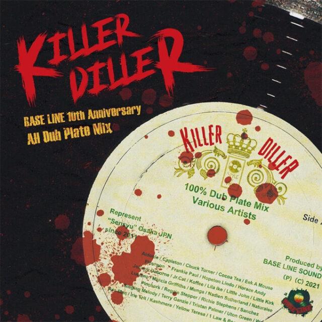 11月17日発売 BASS LINE / BASS LINE 10th Anniversary ALL DUB PLATE MIX -KILLER DILLER-