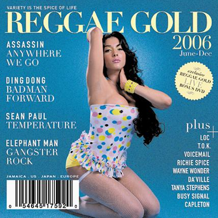 V.A. / REGGAE GOLD 2006