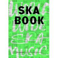 宮内 健 / THE SKA BOOK