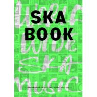 宮内 健 / THE SKA BOOK