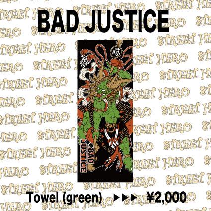 BAD JUSTICE / BAD JUSTICEタオル(黒×緑)