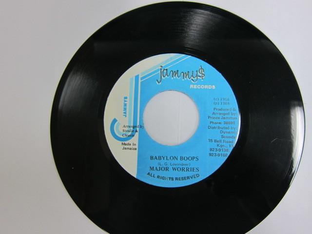 MAJOR WORRIES / BABYLON BOOPS / JAMMYS