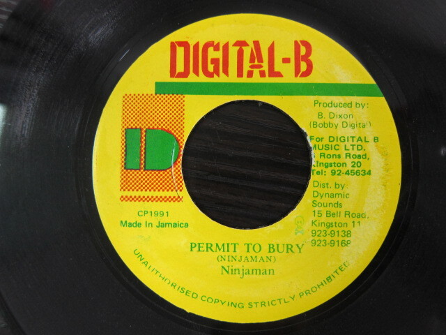 Ninjaman / PERMIT TO BURY / DIGITAL-B