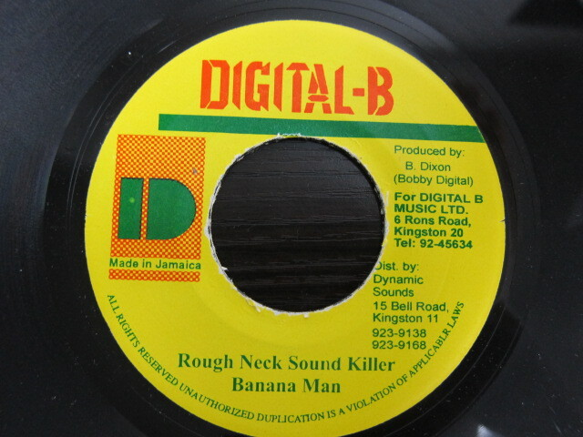 Banana Man / Rough Neck Sound Killer / DIGITAL-B