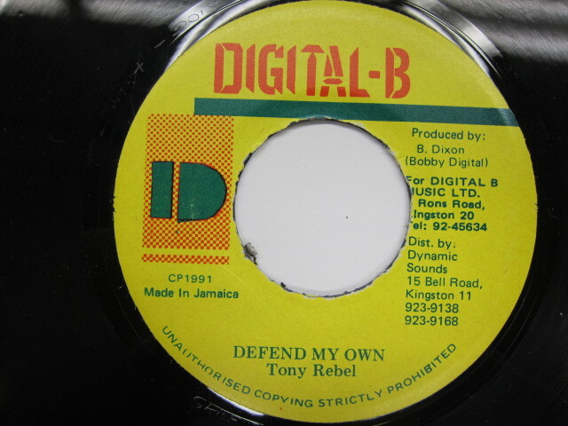 TONY REBEL / DEFEND MY OWN / DIGITAL B