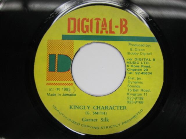 GARNET SILK / KINGLY CHARACTER / DIGITAL B