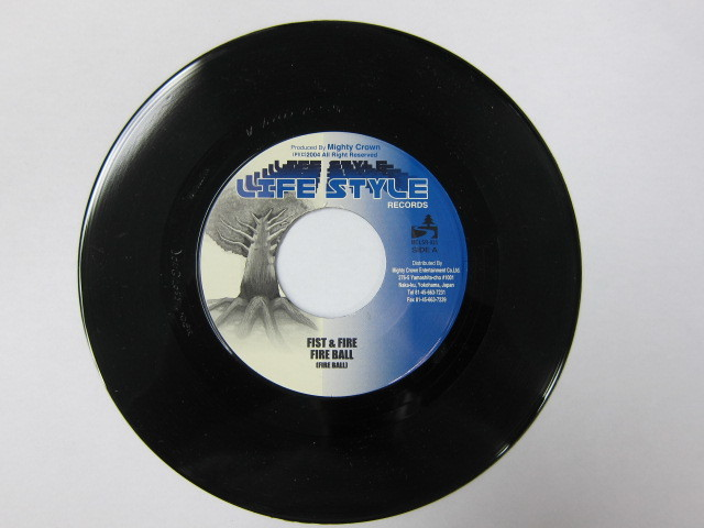 Aside FIRE BALL / FIST & FIRE Bside GUAN CHAI / BIG SHIP