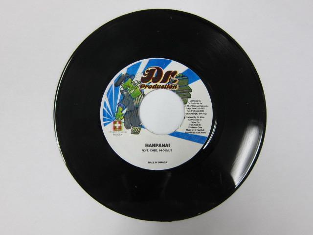 Aside FLY-T, CHEE, HI-DEMUS / HANPANAI Bside DAME-G feat JUBBIE / 全てのダンス好きのみなさん