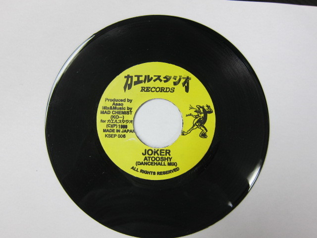 ATOOSHY / JOKER