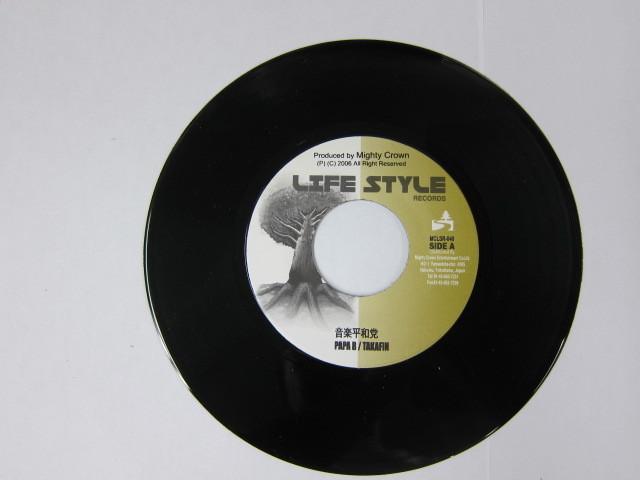PAPA B / TAKAFIN / 音楽平和党 / LIFE STYLE
