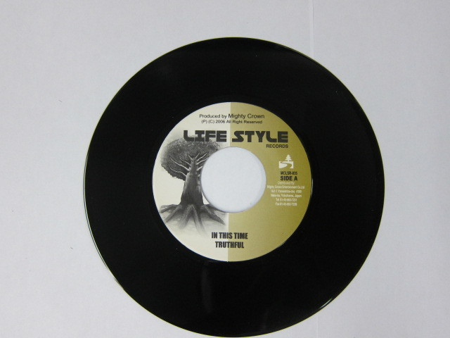 Aside TRUTHFUL / IN THIS TIME Bside JUMBO MAATCH / LIFE STYLE / LIFE STYLE