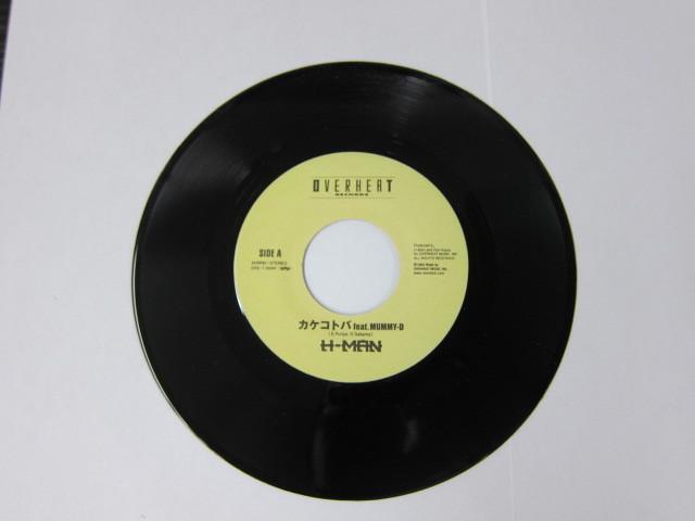 Aside H-MAN feat MUMMY-D / カケコトバ Bside H-MAN / 飛んでけ跳ねとけ(その参) / OVERHEAT