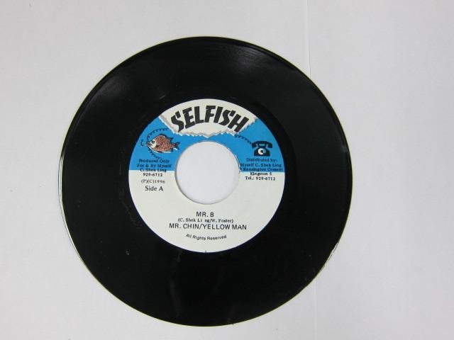 MR.CHIN & YELLOW MAN / MR.B / SELFISH