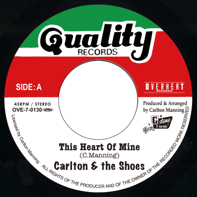 CARLTON & THE SHOES / THIS HEART OF MINE (7EP)
