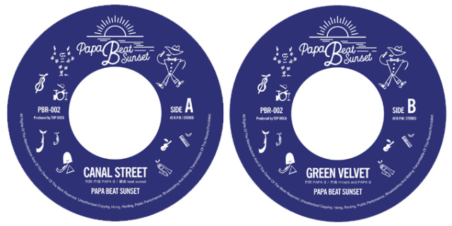 PAPA BEAT SUNSET (PAPA B & beat sunset) / CANAL STREET (SIDE A) - GREEN VELVET (SIDE B) (7インチレコード)