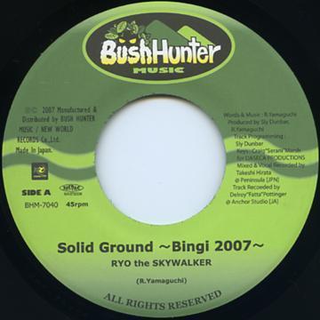 RYO THE SKYWALKER / SOLID GROUND -BINGI 2007-