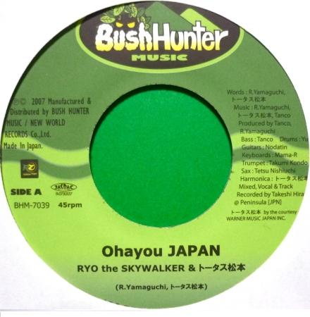 RYO THE SKYWALKER & トータス松本 / OHAYOU JAPAN