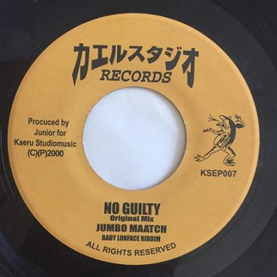 JUMBO MAATCH / NO GUILTY
