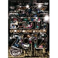 V.A/ GOOD MUSIC VIDEOS BEST OF 2012(3DVD)