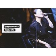 PUSHIM/MTV UNPLUGGED PUSHIM(ブルーレイ)