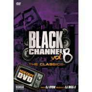 DJ RYOW, Video Directed by DJ BIGG-S / BLACK CHANNEL vol.8(DVD)