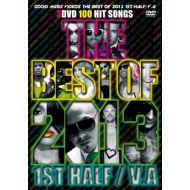 V.A/ GOOD MUSIC VIDEOS BEST OF 2013 1ST HALF