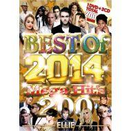 ELLIE/ BEST OF 2014 MEGA HIT'S 200!!