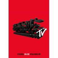 韻踏合組合 /  韻踏合組合 TV DVD