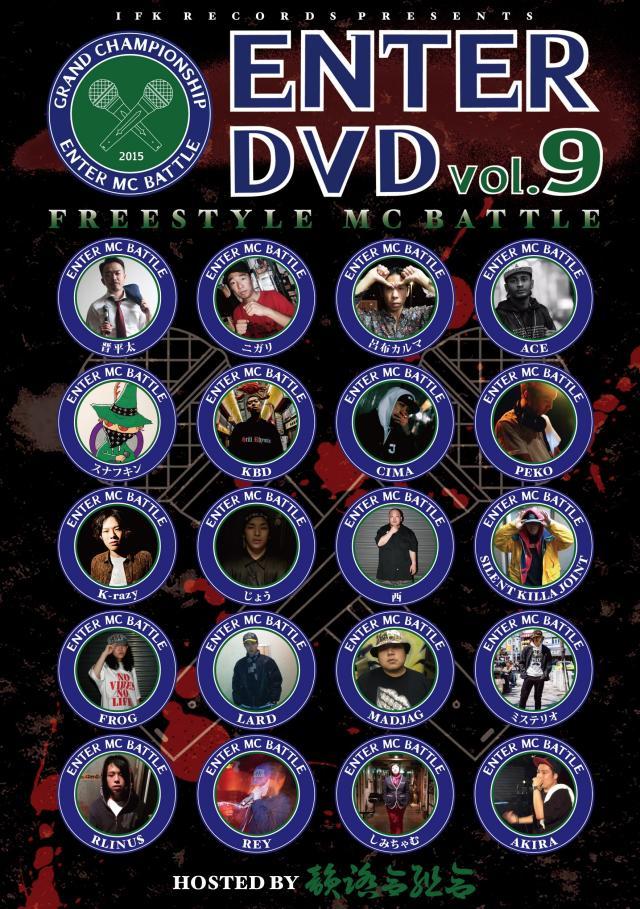 V.A. (韻踏合組合) / ENTER DVD VOL.9