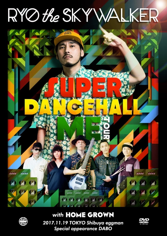 RYO the SKYWALKER / SUPER DANCEHALL ME TOUR with HOME GROWN (DVD)