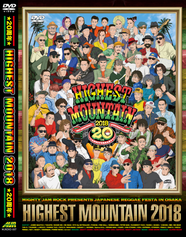 V.A. / HIGHEST MOUNTAIN 2018