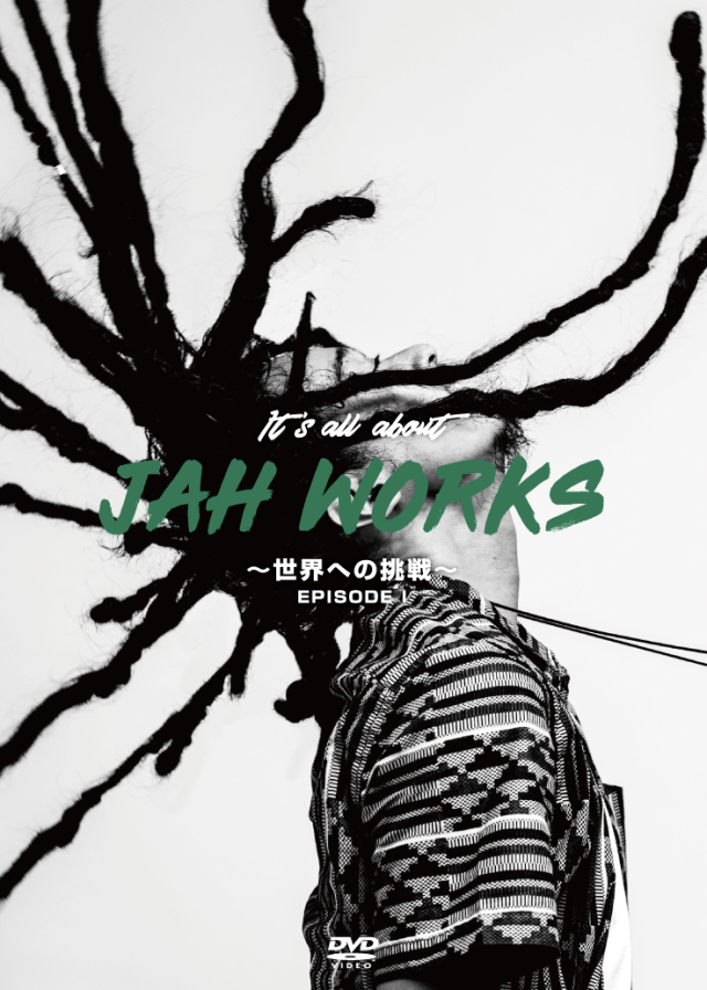 OGA from JAH WORKS / IT'S ALL ABOUT JAH WORKS ~世界への挑戦~ EPISODE I