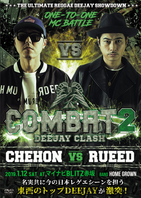 V.A.(CHEHON vs RUEED) / COMBAT DEEJAY CLASH -CHEHON vs RUEED-