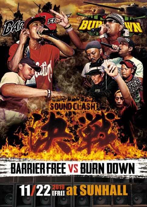 BARRIER FREE VS BURN DOWN / 決戦 -SOUND CLASH-