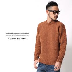 【SALE】【OWEN'S FACTORY】日本製/国産袖ケーブル編みシェットランドCNニット◆6572